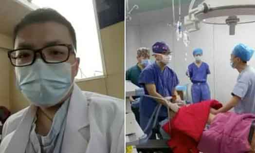 medico chino